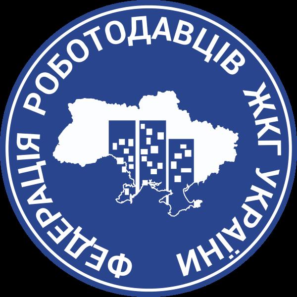 Тарифи на послуги КП «Пирятинський міський водоканал», КП